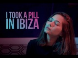 I Took A Pill In Ibiza - Mike Posner BILLbilly01 ft. Violette Wautier Cover