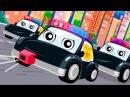 Мультики про полицейские машинки - Мультик песня! Видео для детей Анимашка Учим