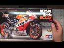 Tamiya Repsol Honda 2014 RC213V 1/12 scale model kit build-up video by David Thibodeau