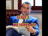 Бывший возлюбленный Ксении Бородиной Михаил Терехин объявил о том, что женится