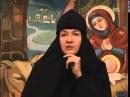 Монахиня Нина (Крыгина), 5 ч.: Ошибки родительского воспитания