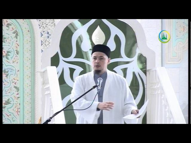 Три предостережения от Пророка пятничная проповедь. Юсуф хазрат Давлетшин