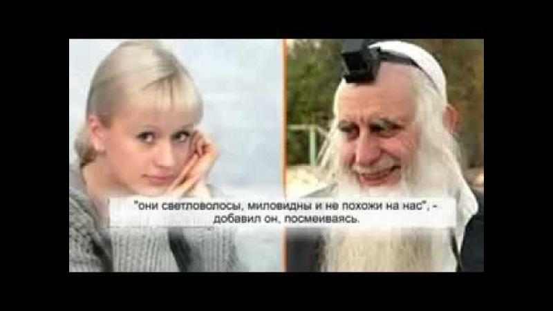 Еврейская мафия похищает Русских женщин в рабство