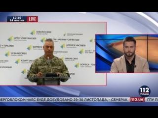 Никто из украинских военных не погиб и не был ранен за минувшие сутки в районе АТО , - Лысенко