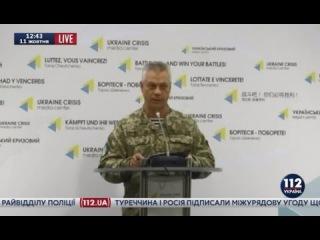 Двое украинских военных погибли, восемь получили ранения за минувшие сутки в районе АТО, - Лысенко