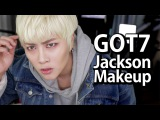 GOT7 잭슨 메이크업 Jackson Make up   SSIN