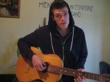 Гитара guitar бестселлер как сыграть в траве сидел кузнечик и его табы