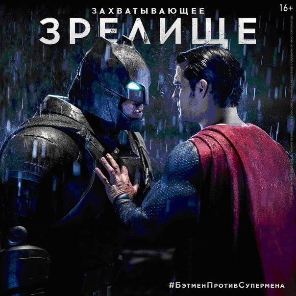 Два легендарных героя. Лицом к лицу. Друг против друга.
