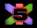 Основная заставка (Canale 5 [Италия], 1983-1986)
