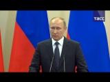 Путин: Россия никогда не вмешивается в политическую жизнь других стран