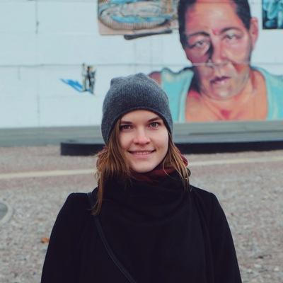 Аня Кукаркина