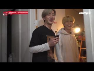 Topp Dogg׃ All-Kill - Episode 4 - K-pop Idol Dorm Tour