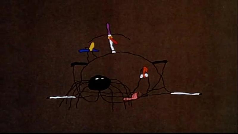 Колыбель для кошки (Пол Дриссен,1974)