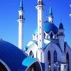 Казань Бизнес Online