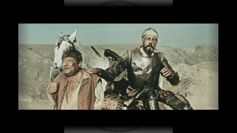 Хитроумный идальго Дон Кихот Ламанчский из альбома Мигель де Сервантес Сааведра I