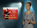 Михаил Шелег. Реклама концерта.