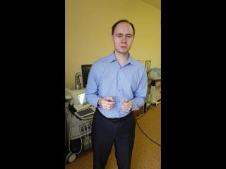 Упражнения с остеопатом. Как избежать проблем в шее.