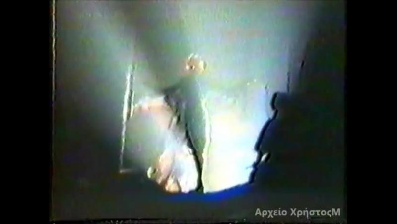 """L'Horloge"" (extrait) Bruxelles 20-10-1989"