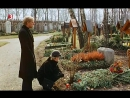 Die Vertreibung aus dem Paradies 1977 Niklaus Schilling