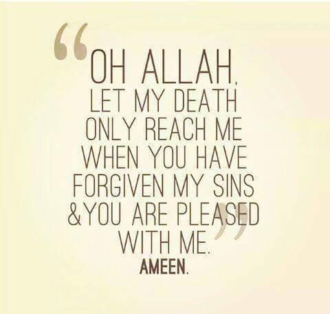 мусульманские молитвы на все случаи жизни читать