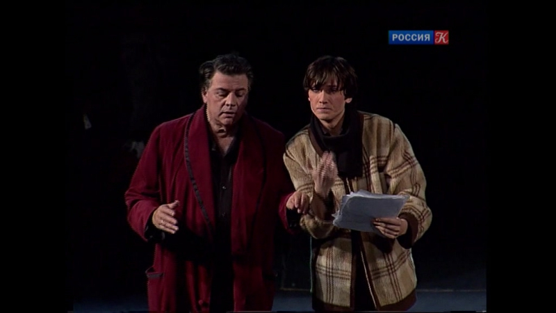 Счастливцев-Несчастливцев (Сергей Арцибашев)(2003) ч.2