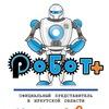HUNA-MRT | Роботрек в Иркутской области