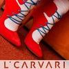 Luciano Carvari