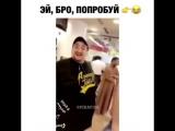 22 марта 2017 г.эй бро попробуй прикол))