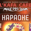 L'KAFA CAFE - lounge dance karaoke