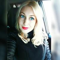 Элина Прокопенко