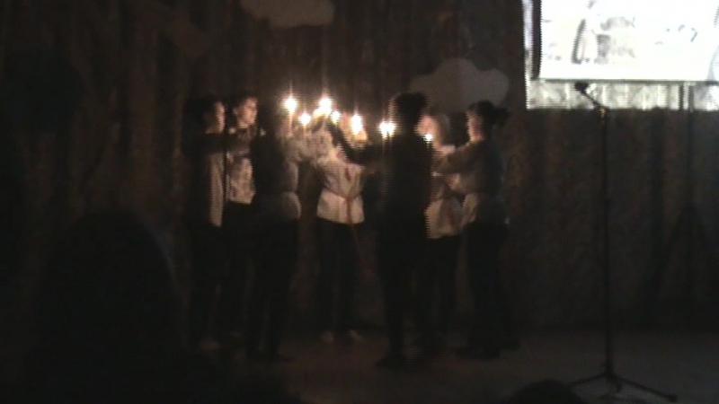 Танець з свічками!
