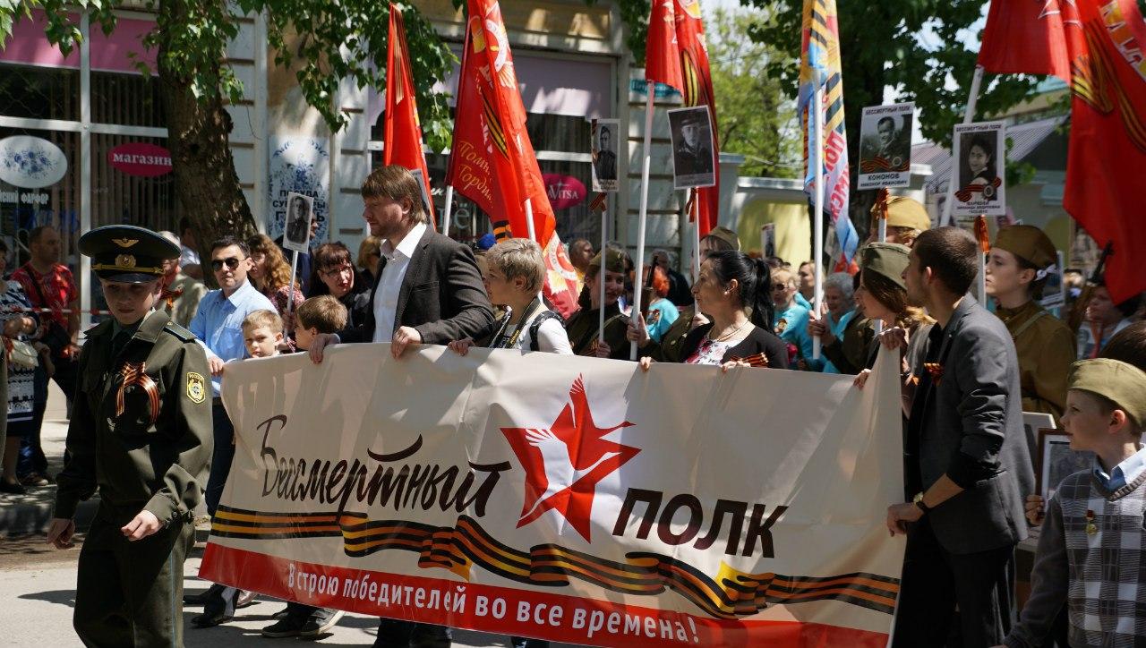 9 мая в Таганроге прошагает «Бессмертный полк»
