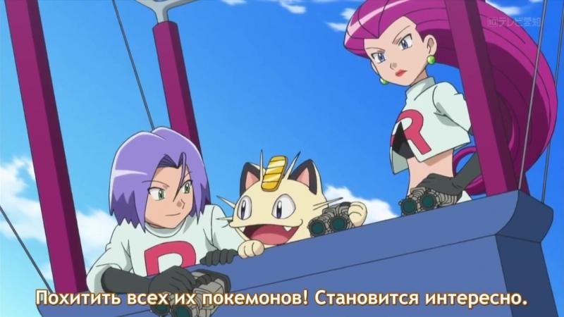 Покемоны - 19 сезон 6 серия (Русские субтитры) - Легенда о герое ниндзя / Pokemon XYZ