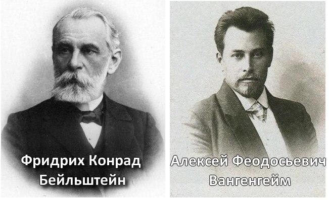 Юбилейные даты знаменитых российских немцев в октябре 2016 года