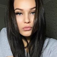 Анкета Назерке Ермахан