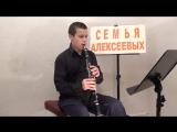 Музыка из кф Аполлон 13  Кларнет   Алексеев Егор