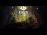 [Стрим] Little Nightmares