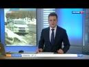 Россия 1 - Как в Самаре снег убирают. 2 марта 2017