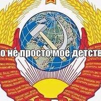 Юрий Сартов