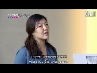 2 вырезка Korea's Next Top Model S5: Guys & Girls - Ep.6 (140920) [рус.саб]