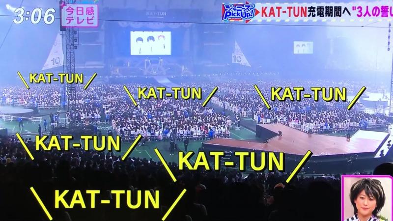 04.05.2016 ☆KYOKAN - Tokyo Dome - KAT-TUN 10TH ANNIVERSARY LIVE TOUR 10Ks