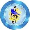 Чебоксарская музыкальная школа №2