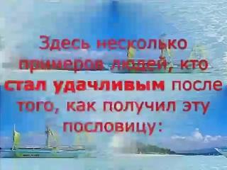 Video-0-02-05-01d94f3eceddb8cd0985309faaa8a01b8ce08890258a5a0efed9a3a2d5053086-V