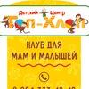 """Детский центр """"Топ-Хлоп"""" в гостинице """"Карелия"""""""