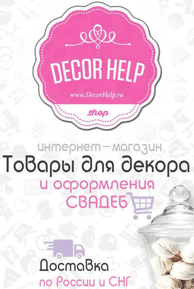 Decor Help