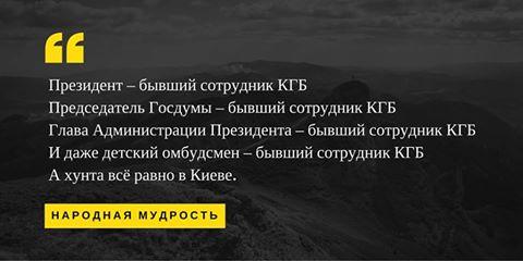 Планы НАТО по усилению присутствия в Черном море подрывают безопасность в регионе - Россия вынуждена будет принимать меры, - МИД РФ - Цензор.НЕТ 6349