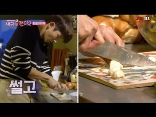 170311 Анонс следующей недели [tvN] My Ear's Candy 2.