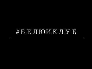 Студенческая весна 2017 Бел ЮИ МВД России