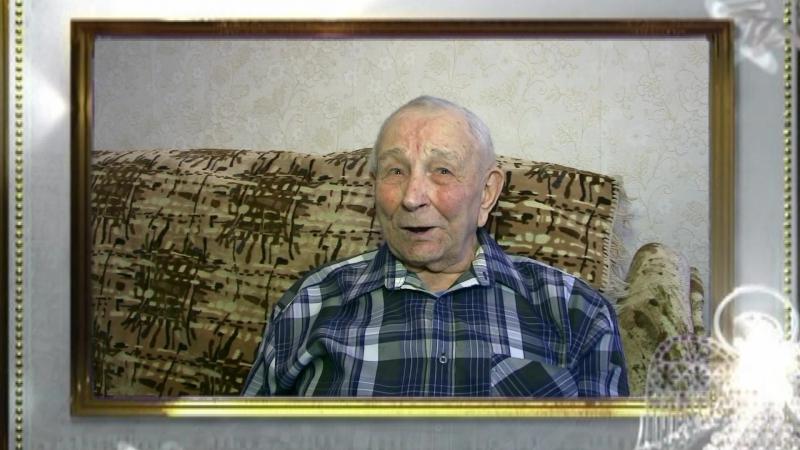 Поздравление с наступающим 2017 годом от 95 - летнего ветерана В.О.В. Ковтун В.Ф. для Новоорчан .