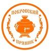 Покровский пряник в НН